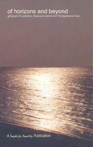 Horizon-front-cover2